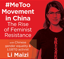 UofL's 2019 Asian Democracy Lecture features #MeToo Chinese activist Li Maizi