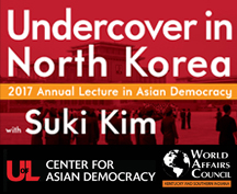 "Suki Kim - ""Undercover in North Korea"""