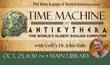 The Time Machine at Antikythera